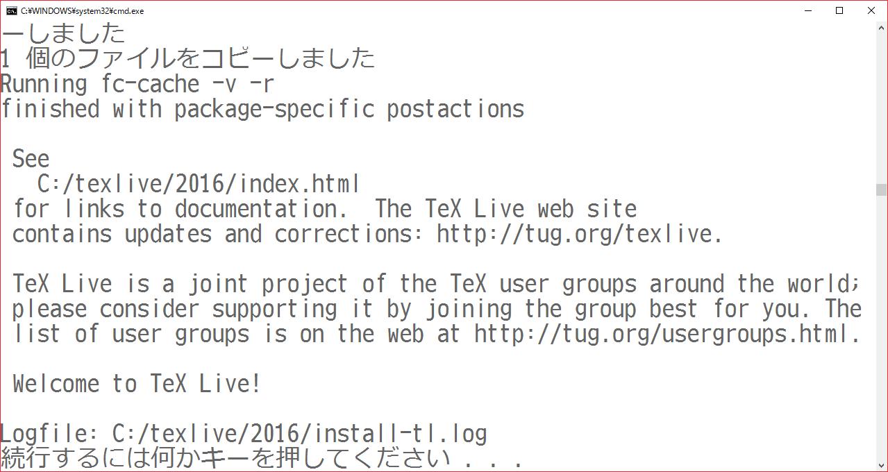 インストーラによるTeX Liveインストール (Windows / UNIX 系 OS